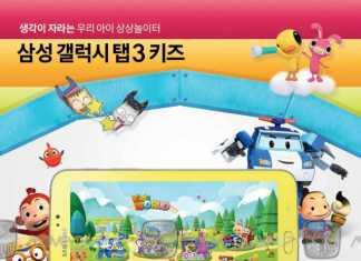 Samsung Galaxy Tab 3 Kids : une tablette 7 pouces pour les enfants à l'IFA ? 4