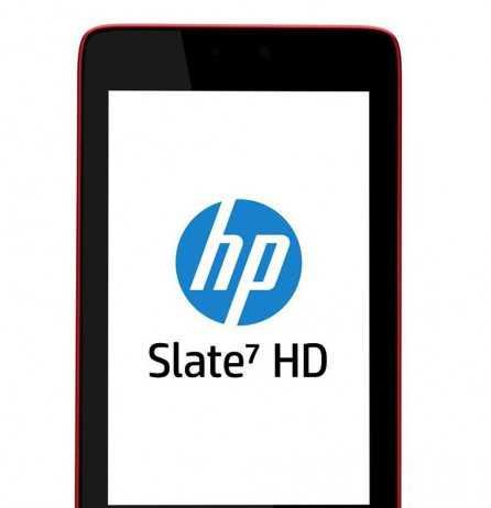 HP : quatre nouvelles tablettes tactiles complètent la gamme Slate ! 6