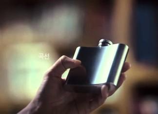 Vidéo de présentation du Samsung Galaxy Round : le smartphone à écran incurvé 5