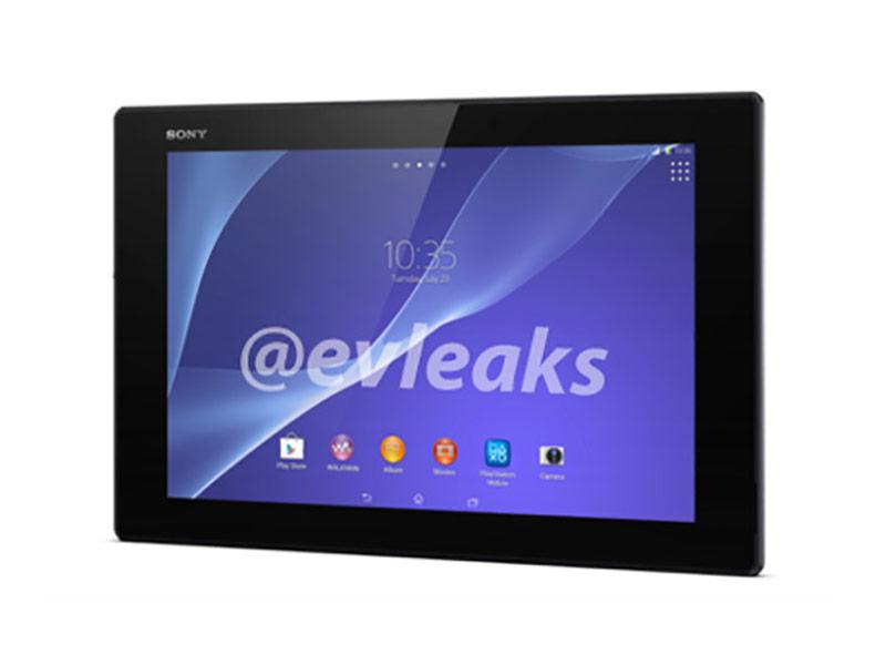 Premières photos de la tablette Sony Xperia Tablet Z2