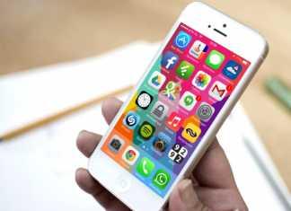 iOS 7.1 est disponible en téléchargement  3