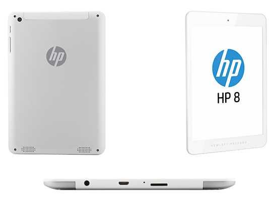 [Nouveauté] Tablette HP 8 1401 : format 8 pouces sous Android au prix imbattable de 159€ ! 4