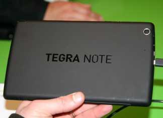 La tablette Tegra Note 7 disponible chez LDLC ! 2