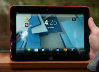 Test de la tablette HP Slate 10 HD 17