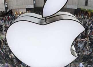 Résultats financiers d'Apple : baisse des ventes d'iPads et progression pour les iPhones 3