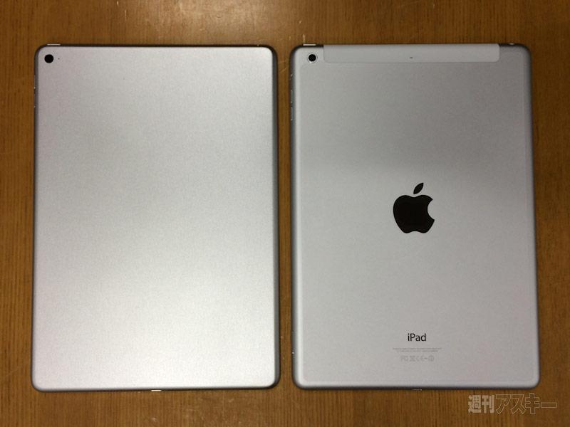 Nouvel iPad Air : des photos de la tablette d'Apple circulent sur le web