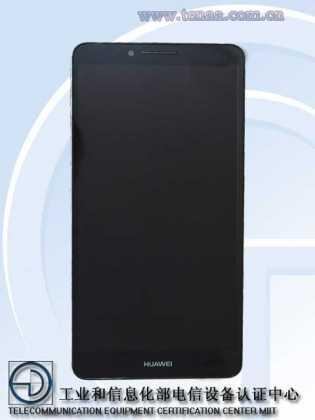 Huawei dévoile une vidéo autours de la Ascend Mate 7 pour l'IFA de Berin 7