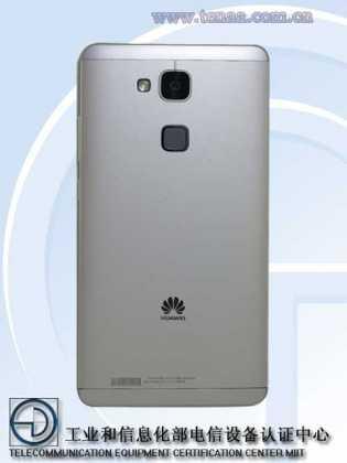 Huawei dévoile une vidéo autours de la Ascend Mate 7 pour l'IFA de Berin 5
