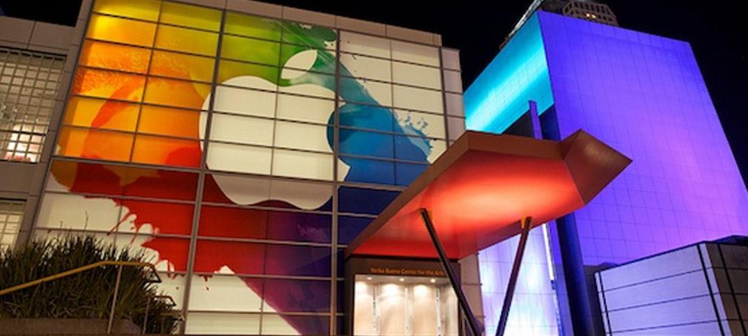 Les nouveaux iPad pourraient être dévoilés le 21 octobre prochain