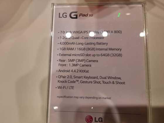 Prise en main : Tablettes LG G Pad Series (7, 8 et 10 pouces) 23