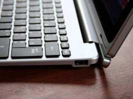Test de la tablette PC Acer Aspire Switch 10 20