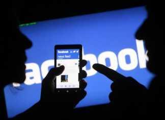 Facebook lance son réseau social d'entreprise Facebook at Work 3