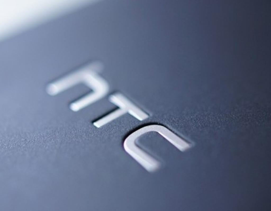 Une nouvelle tablette HTC en préparation ?