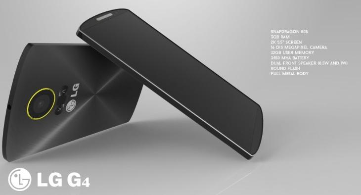 LG G4 : un écran 3K et un stylet pour le futur smartphone de LG ?