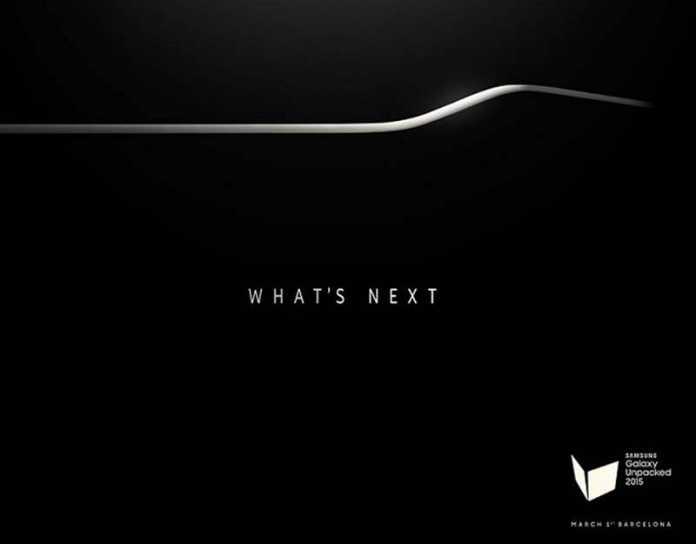 Samsung Galaxy S6 : les invitations sont envoyées à la presse 3