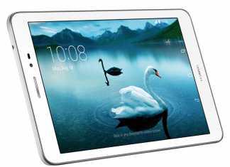 La tablette Huawei T1 sera commercialisée en France dès le 16 Février 1