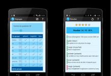 ConjuQuizz : perfectionnez votre grammaire française sur tablette ! 5
