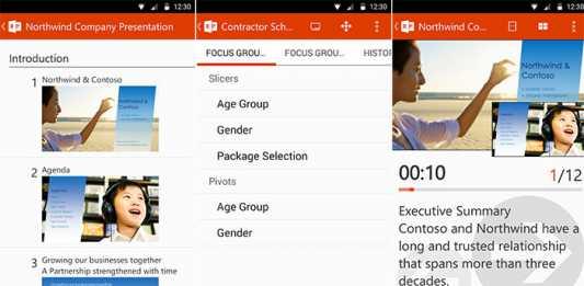 Office Remote débarque sur Android