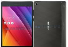 Asus ZenPad : deux variantes dont une 2K/QHD à venir ? 3