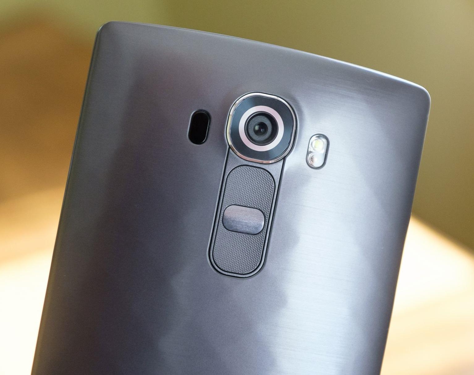 Le LG G4 Pro fait déjà parler de lui