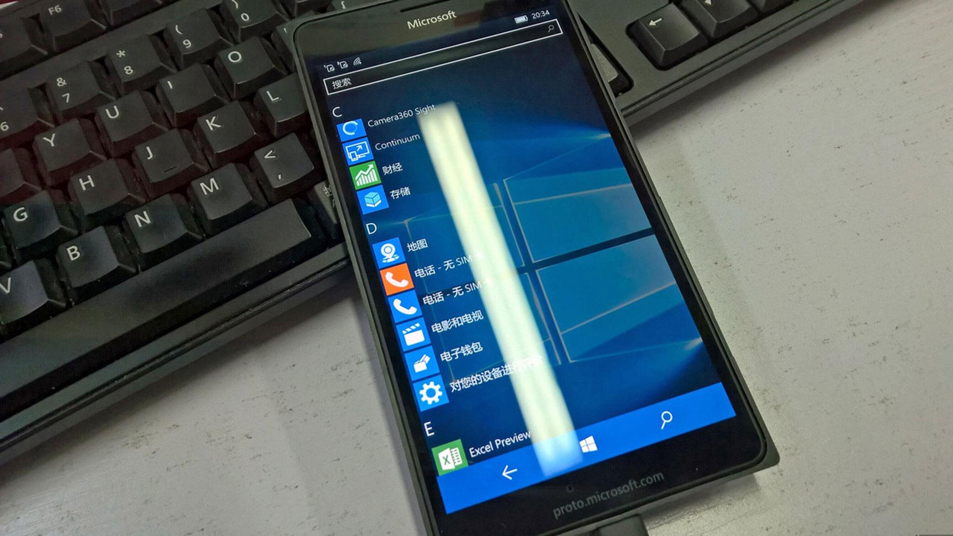 Microsoft Lumia 950 et Lumia 950 XL : les nouveaux smartphones Windows Phone