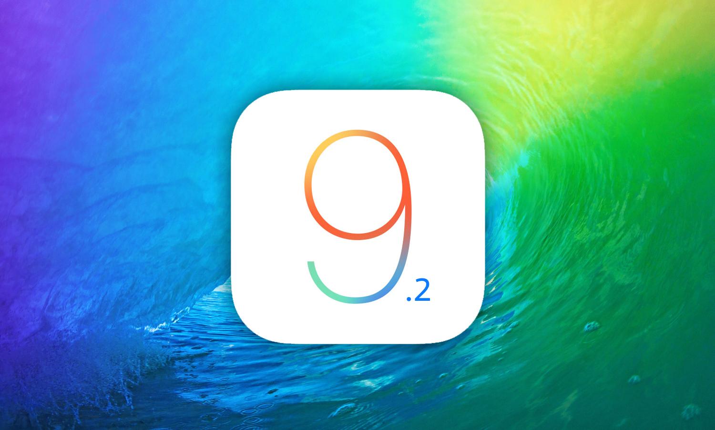 Apple déploie son iOS 9.2 ainsi que la version 2.1 de son Watch OS