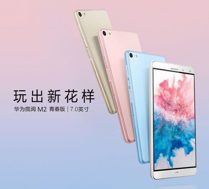 Huawei propose une nouvelle petite tablette : la Mediapad M2 7.0
